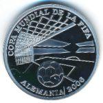 Парагвай, 1 гуарани (2004 г.)