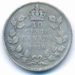 Канада, 10 центов (1916 г.)