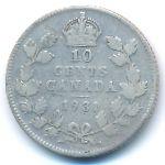 Канада, 10 центов (1929–1936 г.)