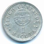 Ангола, 5 сентаво (1927 г.)