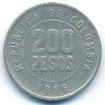 Колумбия, 200 песо (1996 г.)