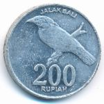 Индонезия, 200 рупий (2003 г.)
