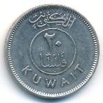Кувейт, 20 филсов (1979–2011 г.)