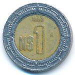 Мексика, 1 новый песо (1993–1995 г.)