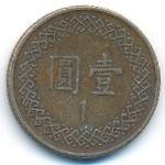 Тайвань, 1 юань (1981–2006 г.)