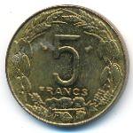 Центральная Африка, 5 франков (1998 г.)