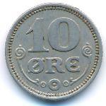 Дания, 10 эре (1920 г.)