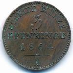 Пруссия, 3 пфеннинга (1864 г.)