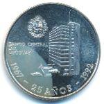 Уругвай, 25000 новых песо (1992 г.)