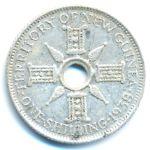 Новая Гвинея, 1 шиллинг (1938–1945 г.)