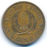 Сьерра-Леоне, 1 цент (1964 г.)