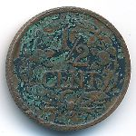 Нидерланды, 1/2 цента (1909–1940 г.)