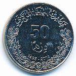 Ливия, 50 дирхамов (2014 г.)