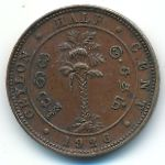 Цейлон, 1/2 цента (1912–1926 г.)