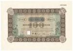 Германия, 100 марок (1954 г.)