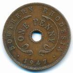 Южная Родезия, 1 пенни (1947 г.)