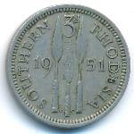 Южная Родезия, 3 пенса (1951 г.)