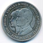 Гернси, 5 фунтов (1999 г.)