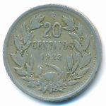 Чили, 20 сентаво (1922 г.)