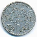 Ирак, 50 филсов (1937–1938 г.)