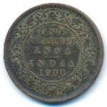 Британская Индия, 1/4 анны (1908–1910 г.)