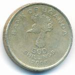 Уганда, 500 шиллингов (2008 г.)