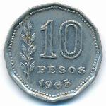 Аргентина, 10 песо (1965 г.)