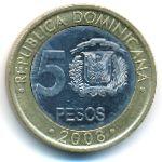 Доминиканская республика, 5 песо (2002–2010 г.)