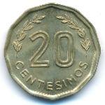 Уругвай, 20 сентесимо (1981 г.)