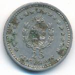 Уругвай, 25 сентесимо (1960 г.)