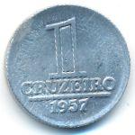 Бразилия, 1 крузейро (1957–1961 г.)