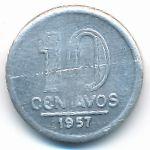 Бразилия, 10 сентаво (1957–1961 г.)