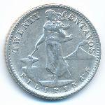 Филиппины, 20 сентаво (1944–1945 г.)