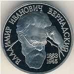 Russia, 1 rouble, 1993