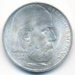 Чехословакия, 100 крон (1974 г.)