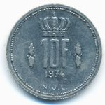 Люксембург, 10 франков (1974 г.)