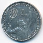 Ниуэ, 5 долларов (1987 г.)