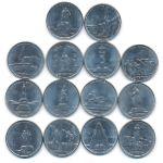 Россия, Набор монет (2016 г.)