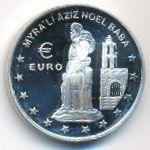 Турция, 1500000 лир (1997 г.)
