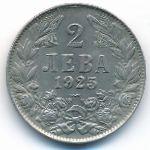 Болгария, 2 лева (1925 г.)