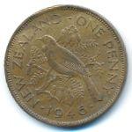 Новая Зеландия, 1 пенни (1943–1947 г.)