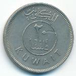 Кувейт, 20 филсов (1981 г.)