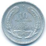 Чили, 10 песо (1956–1958 г.)
