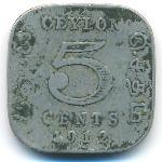 Цейлон, 5 центов (1912–1926 г.)