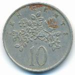 Ямайка, 10 центов (1969–1987 г.)