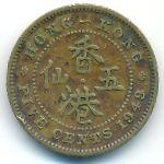 Гонконг, 5 центов (1949–1950 г.)