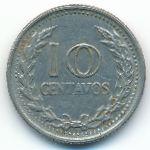 Колумбия, 10 сентаво (1973–1975 г.)