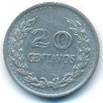 Колумбия, 20 сентаво (1971 г.)