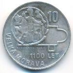 Чехословакия, 10 крон (1966 г.)