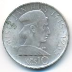 Чехословакия, 10 крон (1965 г.)